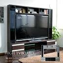 テレビ台 ハイタイプ 壁面家具 リビング壁面収納 60インチ対応 TV台 テレビラック ゲート型AVボード 180cm幅 J-Supply Ltd.(ジェイサプライ) TCP364 限定セール