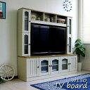 テレビ台 ハイタイプ カントリー 壁面家具 リビング壁面収納 50インチ対応 TV台 テレビラック ゲート型AVボード 150cm…