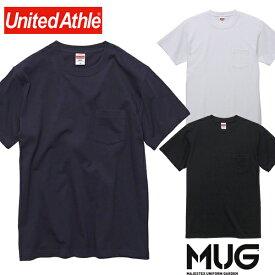 Tシャツ ユナイテッドアスレ 5006-01 5.6オンス ハイクオリティー Tシャツ(ポケット付) UnitedAthle インナーおしゃれ アウトドア カジュアル シンプル 定番