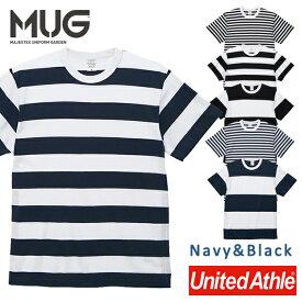 メール便送料無料 Tシャツ ユナイテッドアスレ 5.6オンス ボーダー Tシャツ UnitedAthle 5625-01 ボーダー 横縞 シンプル カジュアル