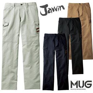 作業着 春夏 Jawin 56302 ノータックカーゴパンツ 作業服 ワークパンツ 自重堂 ジャウィン おしゃれ かっこいい カジュアル