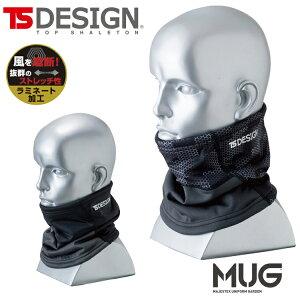 ◆秋冬◆ TSデザイン ネックウォーマー 84292 飛沫エチケット 濃厚接触 外出時のマスクの上から フェイスガード マラソン