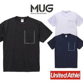 メール便送料無料 Tシャツ United Athle ユナイテッドアスレ6.5オンス ドライコットンタッチTシャツ 5603-01 スポーツ レディース メンズ