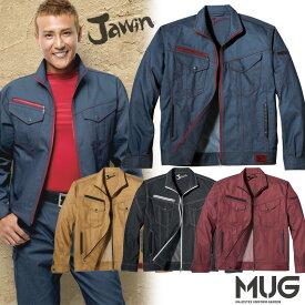 作業着 秋冬 Jawin ジャンパー ジャケット52400 作業服 ワークジャケット ジャウィン 自重堂 おしゃれ かっこいい カジュアル ブルゾン ジャケット
