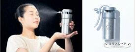 【全国送料無料】 国内正規品 ミラブルケア mirablecare 新発売 日本製 噴霧器 science ミスト サイエンス ウルトラファインバブル ウルトラファインミスト ミラブル