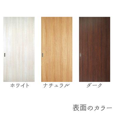 カラー3種類