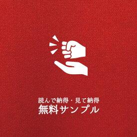 【無料!】ハルシックイ お試し版!
