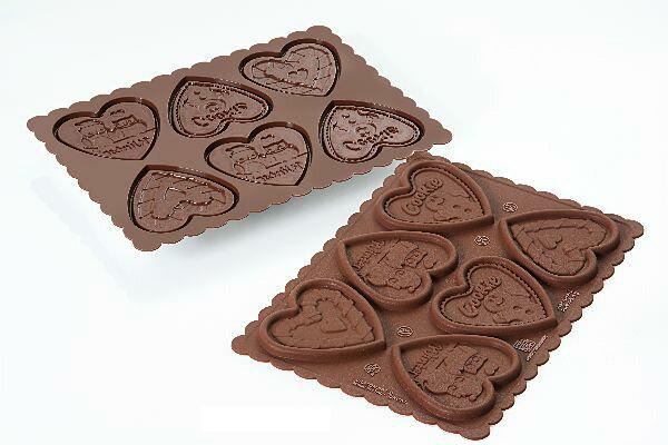 11月2日発売【オレンジページ】掲載商品【シリコマート Silikomart】【チョコレート型】CKC03 COOKIE CHOC HEARTS クッキーチョコ ハート【シリコンゴム型】
