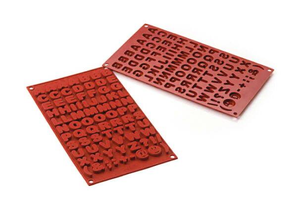 シリコマート シリコンフレックス SF169 アルファベット シリコンゴム型│silikomart 耐熱 シリコン おしゃれ お菓子型 焼き型 冷凍 冷蔵 ゼリー アイス ババロア 石鹸 せっけん ろうそく オーブン 電子レンジ 使える
