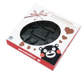 【PAVONI パボーニ】【チョコレート型】チョコアイス「くまモン」ハート【シリコンゴム型】チョコレートモールド
