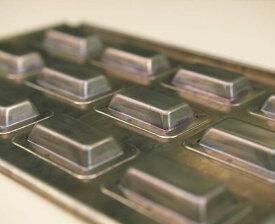 【お一人様1つ限り】千代田金属 シリコン 加工 センチュリー 小 ミニ フィナンシェ型 天板 12個付 CHIYODA | 空焼き 不要