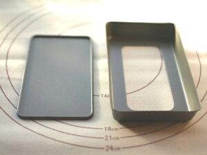 【タルト型】角タルトレット型底取M【テフロン(フッソ)加工】角タルト型ベイクウェアー