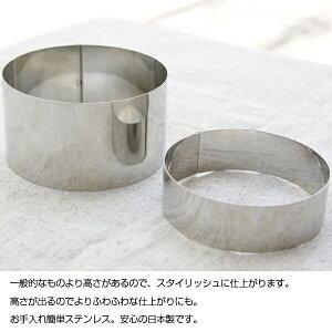 【イングリッシュマフィン型】ディープイングリッシュマフィン型90×50mm【ステンレス】丸セルクル型