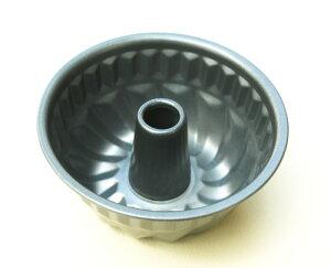 【クグロフ型】ミニクグロフ10cm【シリコン加工】