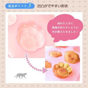 【馬嶋屋オリジナル】にゃんとネコ球肉球モールド猫球クシネ【シリコンゴム型】coussinet