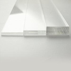 【あす楽】【まじまやオリジナル】ケーキルーラー高さ10mm2本組【アクリル】