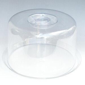 シフォンケーキカバー ケーキトレー(透明)セット