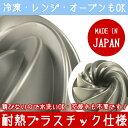【フラワー型】LCPアルプス【耐熱プラスチック型】ねじれ菊