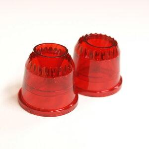 【Decoreliefデコレリーフ】サルタン口金2個セット(ヘソ低・ヘソ高)【プラスチック】