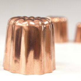 海外製 銅 カヌレ 型 大 10個 セット 錫引き 55mm まとめ買い SET-0024