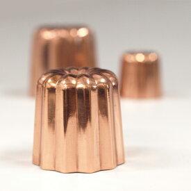 45mm カヌレ型 中 銅 錫引き | 空焼き 不要 海外製