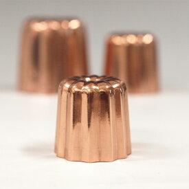 海外製 銅 ミニ カヌレ 型 小 錫引き 35mm | 夏休み