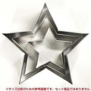 クッキー型星(スター)大【18-8ステンレス】クッキー抜き型