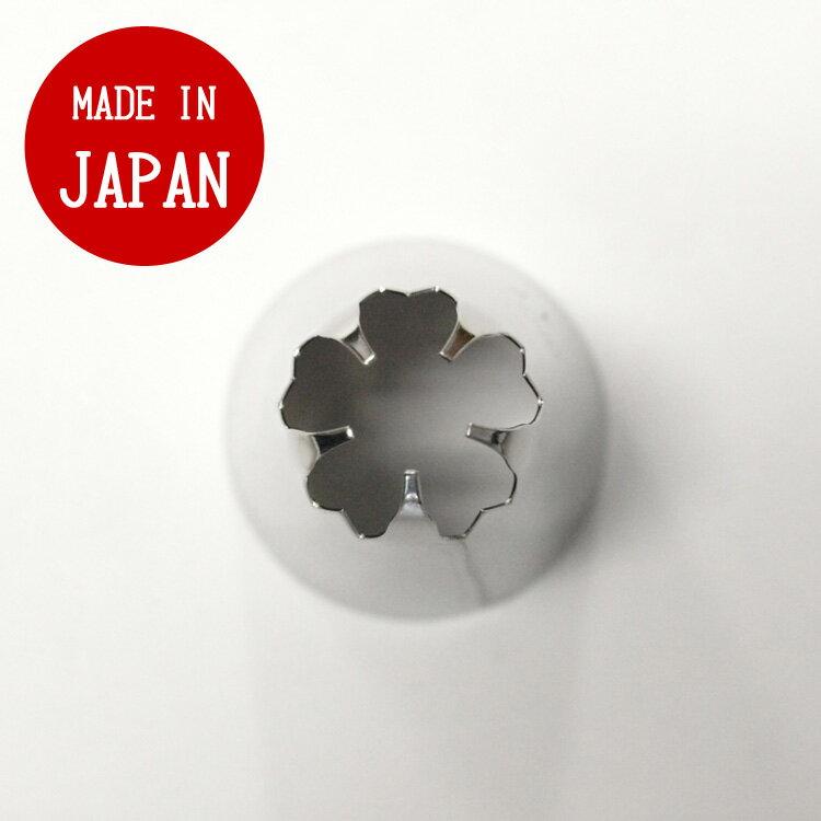 口金 1F(サクラ) 口先約18mm【真鋳・ニッケルメッキ仕上げ】桜・さくら