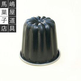 あす楽 テフロン カヌレ 型 D-076 霜鳥製作所 | 空焼き 不可 馬嶋屋菓子道具店