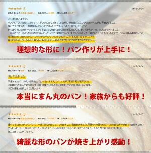 【majimayaオリジナル】NEWラウンドパン型【アルタイト(アルスター)】馬嶋屋オリジナル