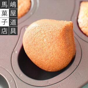 あかがね塗 栗 マロンケーキ 型 天板 6個付 テフロン 加工 遠赤外線 効果 | 空焼き 不要 マロン型 マロン ケーキ マロンケーキ型 ケーキ型 お菓子 焼き型 焼き菓子 菓子道具 お菓子作り 道具