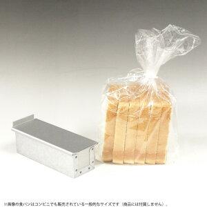 ショートスリム食パン型(アルタイト)(アルスター)(馬嶋屋オリジナル)※2017年8月より価格改定