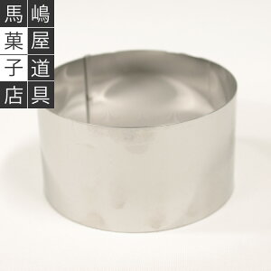 ディープイングリッシュマフィン型(90×50mm)