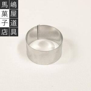 丸セルクル201508