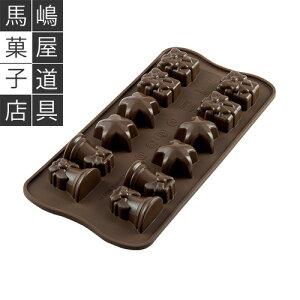 チョコレート型・シリコンモールド・CHRISTMAS
