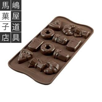 矽膠模具和好 MORNINGEASY 巧克力 [1512] [bb]