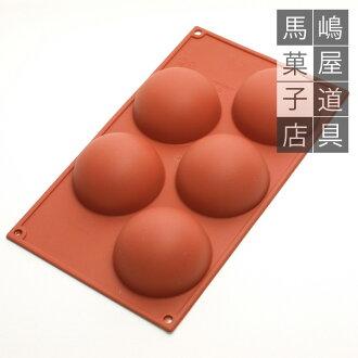 矽膠 Flex SF001 半球形半球 80 毫米