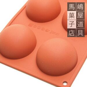 シリコマートシリコンフレックスSF002半球70mm(6個付)【シリコンゴム型】silikomartボンブ型