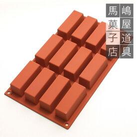 シリコマート シリコンフレックス SF026 ケーキ 12個付 シリコン型 | silikomart シリコンゴム型 シリコンモールド