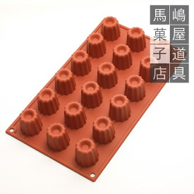 シリコマート シリコンフレックス SF033 スモール カヌレ 型 18個付 シリコン型 | 馬嶋屋菓子道具店