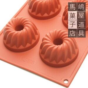 シリコマートシリコンフレックスSF058クグロフ(6個付)【シリコンゴム型】silikomartのケーキ型