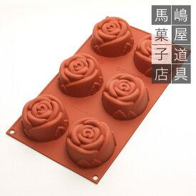 シリコマート シリコンフレックス SF077 ビッグ ローズ 6個付 シリコン型 | 花 silikomart シリコンゴム型 シリコンモールド