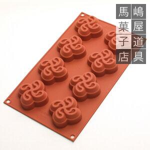 シリコマート シリコンフレックス SF099 フォーリーフ 8個付 シリコン型 | silikomart シリコン 型 シリコンゴム型 シリコーン モールド シリコンモールド お菓子 焼き型 ケーキ型 アイス チョコ