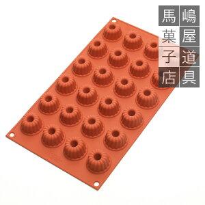 【シリコマート】シリコンフレックスSF232ミニクグロフ24個付【SF232】Silikomartminigugelhopf