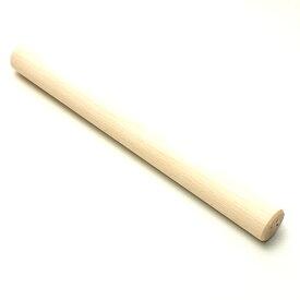 木製 メン棒 30cm | 麺棒 めん棒 のし棒 棒 のし めん 麺