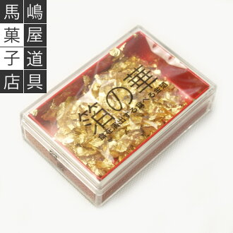 China's edible gold leaf foil