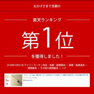 マトファハケ30mm