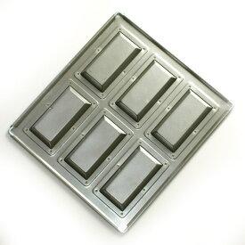 84x41xH11mm 松永製作所 シリコン 加工 フィナンシェ 型 天板 6個付 | 空焼き 不要