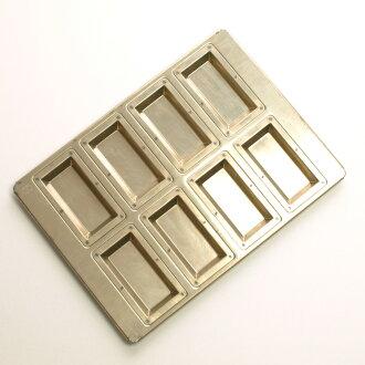 8個矽加工黄金finanshie型天板的在的半田鍍錫鐵皮| 不要空燒的finanshie型馬島店點心工具店松永製造廠黄金finanshie天板8P