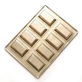 80x45xH20mm 松永製作所 シリコン 加工 黄金 フィナンシェ型 深型 天板 8個付 シャンティーヌ 半田 ブリキ | 空焼き 不要